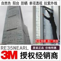 上海玻璃贴膜 建筑玻璃贴膜13166273535