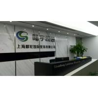 上海形象墙 LOGO墙设计制作