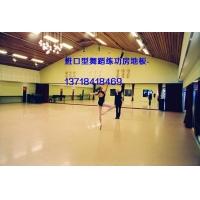 芭蕾舞专用地胶,芭蕾舞舞台地胶
