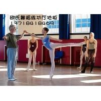 移动式舞台地板 舞台防滑地板 舞台专用地板