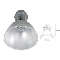 楼道照明LED工矿灯 车间照明工矿灯