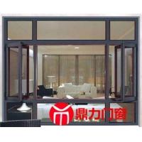 合肥厂家销售断桥铝门窗型材门窗铝型材公司