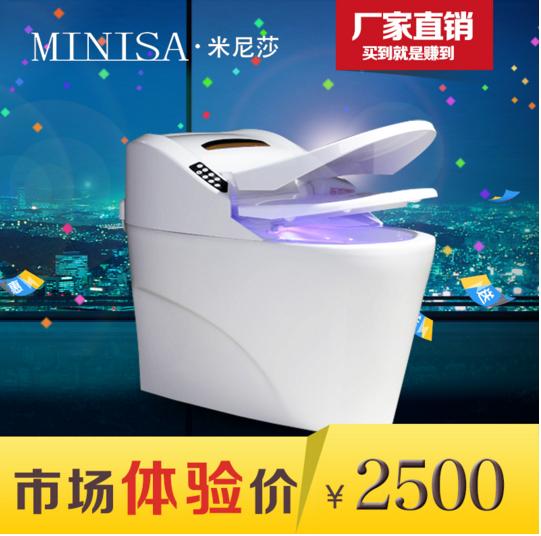 米尼莎M-801 多功能智能马桶