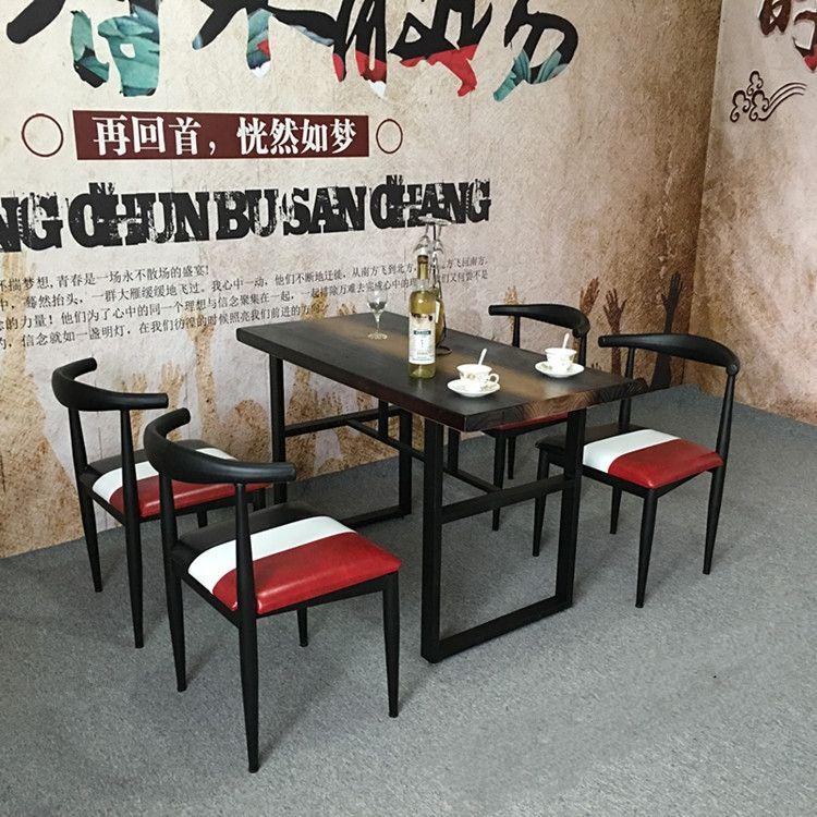 创意酒吧休闲吧咖啡厅桌椅组合
