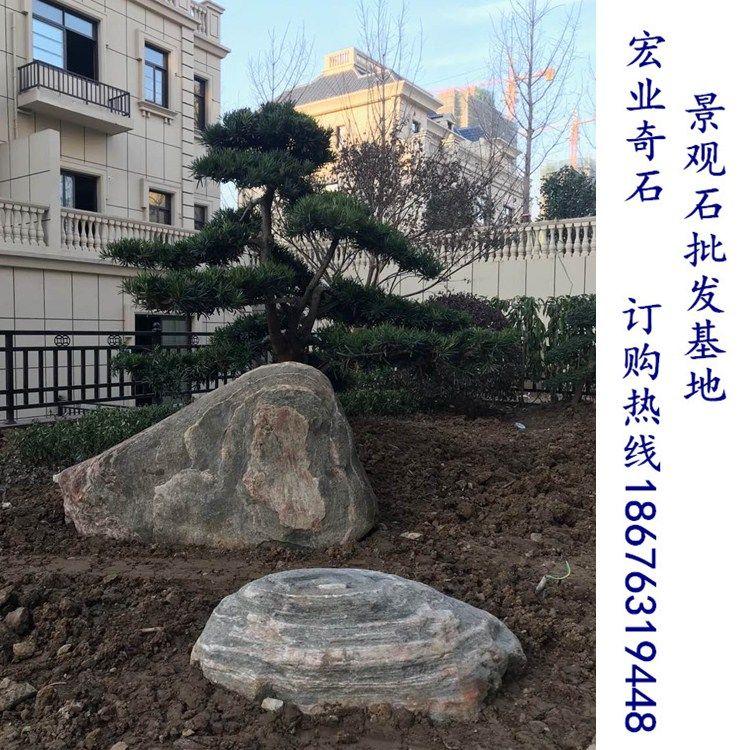 宏业奇石场供应泰山石假山石园林景观石