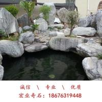 宏业奇石场供应泰山石花纹石秦岭花纹石绿化点缀石
