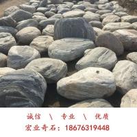 假山景观石 泰山石假山石 12.26.1泰山石 宏业奇石