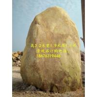 宏业奇石场供应景观石、园林景观石、刻字黄蜡石、校园刻字石价格