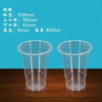 16A塑料杯