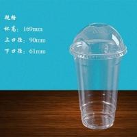 22A塑料杯