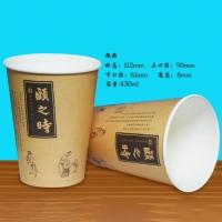 16B+5豆浆杯