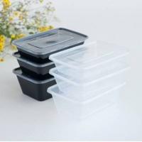 方形塑料盒