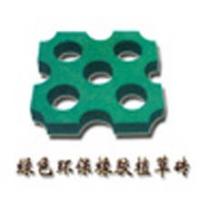 人人达科技-环保型植草砖