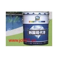 供应韩国现代KC2000系列外墙乳胶漆