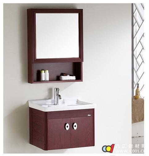 成都恒然卫浴 现代浴室柜 003