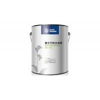 高分子弹性防水涂料屋面防水涂料 防水涂料批发