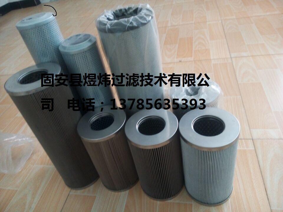 供应C13-110*160A10液压滤芯