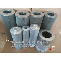 供应C13-140*400E15C不锈钢液压滤芯