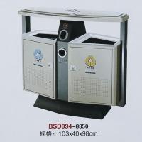 南京垃圾桶系列-南京鹏茂塑料制品冲孔垃圾桶