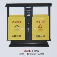 南京鹏茂塑料制品-垃圾桶系列-钢板不锈钢垃圾桶