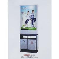 南京鹏茂塑料制品-垃圾桶系列-广告式垃圾桶