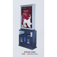 南京垃圾桶系列-南京鹏茂塑料制品广告式垃圾桶
