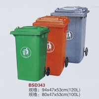 南京垃圾桶系列-鹏茂塑料垃圾桶