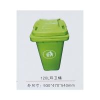南京鹏茂塑料制品-垃圾桶系列-环卫桶