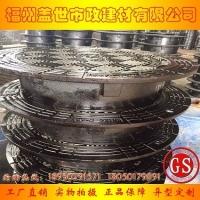 福州市政工程球墨井盖定做|福州市政专用球墨铸铁井盖