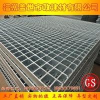供应热镀锌钢格板|批发钢格板|供应钢格板树篦子