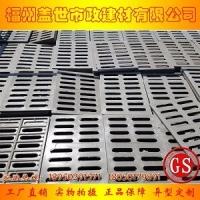供应复合箅子|复合树脂排水沟|下水道井盖|复合树脂井盖