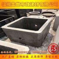 福州混凝土井室|福州钢纤维井盖|福州预制井|福州水泥预制品定