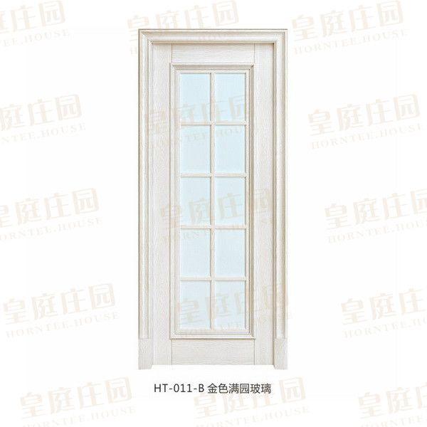 HT-011-B 金色满园玻璃