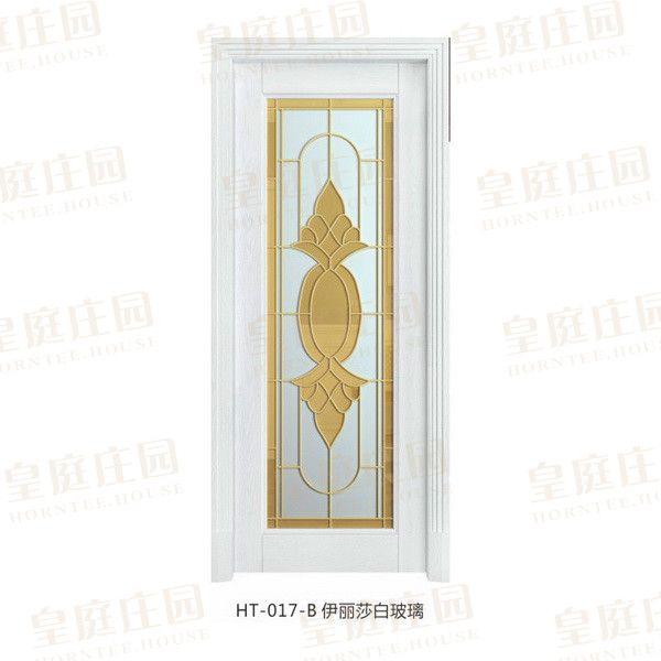 HT-017-B 伊丽莎白玻璃