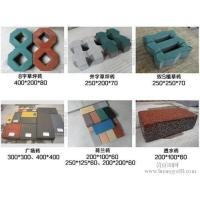透水砖机 高效生产透水砖机械设备