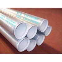 衬塑管、钢衬塑钢管、镀锌滚衬塑给水管