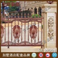 庭院铝合金围栏 别墅欧式围栏 家用栅栏