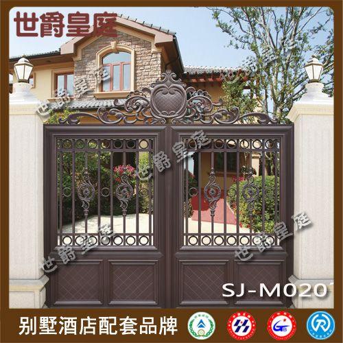欧式庭院门 豪华别墅铸铝门 高档花园铝门