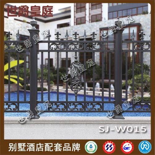 高档别墅铝艺围栏 欧式庭院铝合金围墙