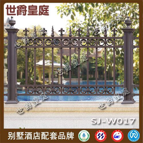 优质别墅花园铝合金围栏 庭院铝艺围墙护栏栏杆