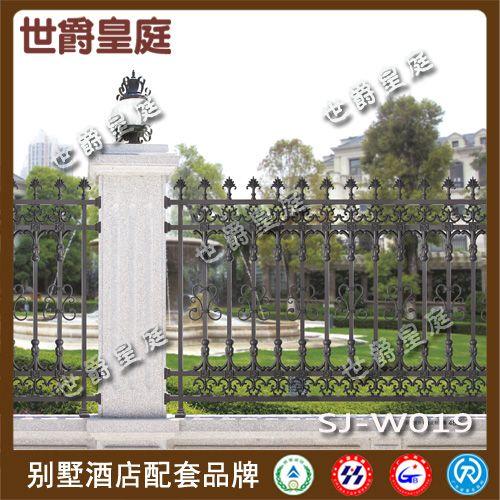 铝合金小区公寓庭院围栏 欧式铝艺栅栏栏杆
