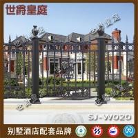 豪华铝艺高档庭院围栏 欧式花园公寓别墅栏杆
