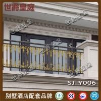 家用铝艺阳台防护栏 小区别墅阳台铝合金围栏