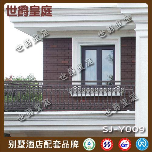 小区住宅阳台护栏 室外铝合金阳台栏杆