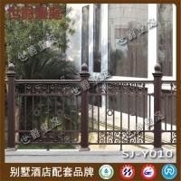 别墅庭院走廊铝合金栏杆 铝艺阳台护栏