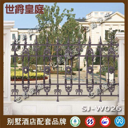 小区别墅高档铝合金围栏 酒店庭院铝艺护栏