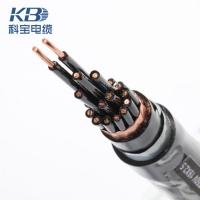 KVVP2-22-450/750V-36×1.0控制电缆科宝