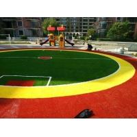 人造草坪--沈阳美华体育用品