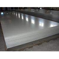 冲压拉伸用铝卷铝板铝卷开平按客户要求定尺.规格