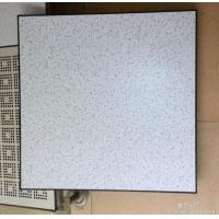 武汉600*600*35mm全钢防静电地板价格